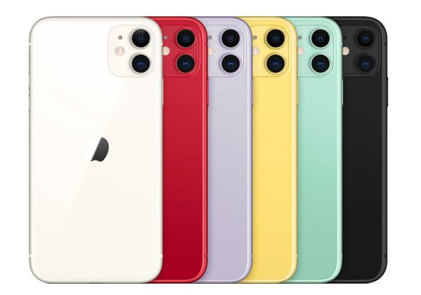 iphone 11 256gb all colors gsm